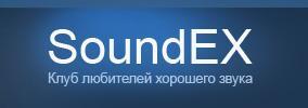 Soundex1.jpg