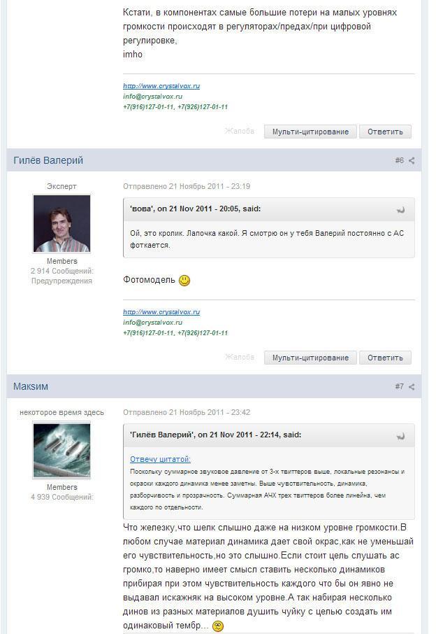 Журнал Самиздат Рейтинг экспертов
